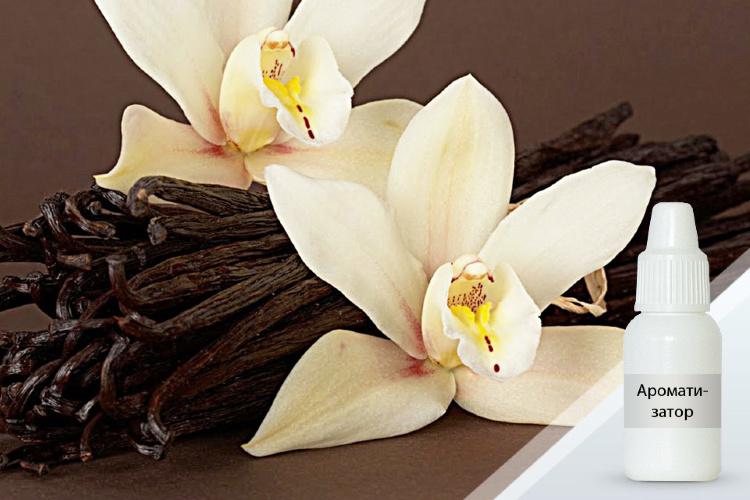 Приятный, сладкий, ванильный аромат