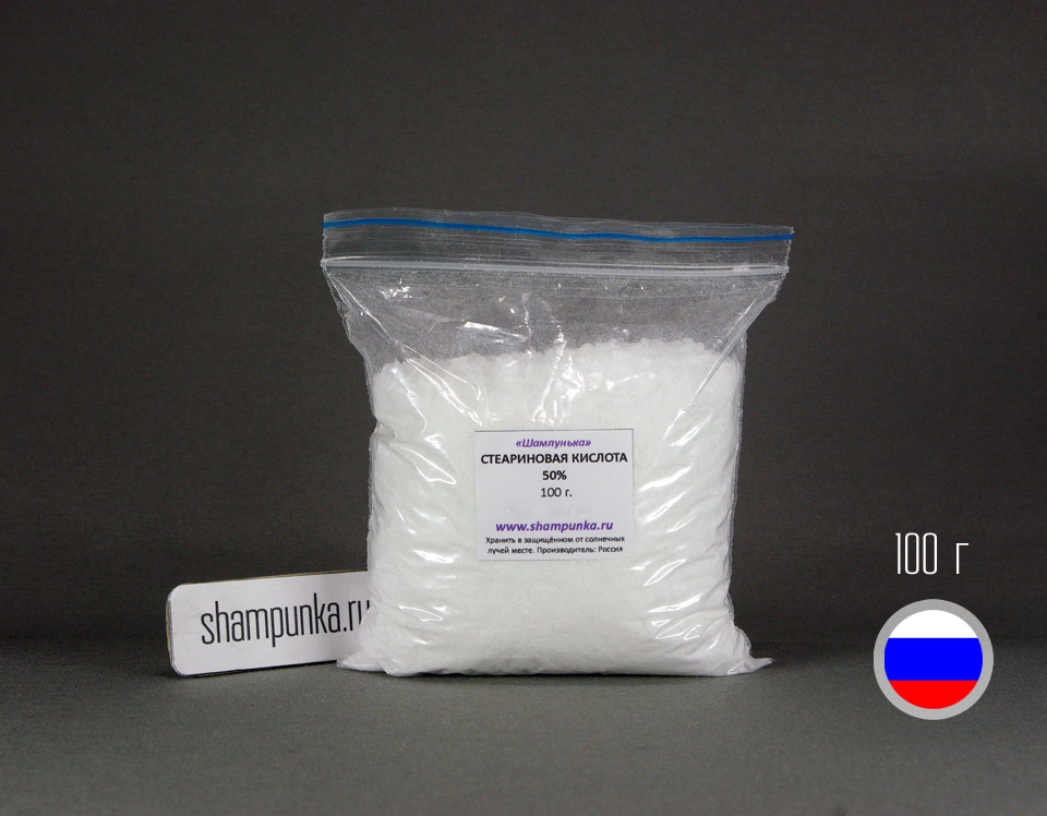 Стеариновая кислота 65% (Stearic Acid) — эмульгатор/загуститель